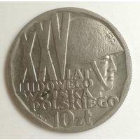 """10 злотых 1968 года. Польша. """"25 лет Войску польскому"""". Монета. А1-2-5"""