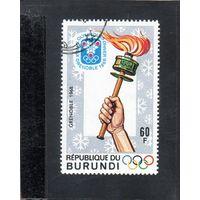Бурунди.Спорт.Зимние олимпийские игры. Гренобль.1968.
