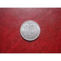 10 геллеров 1977 год Чехословакия