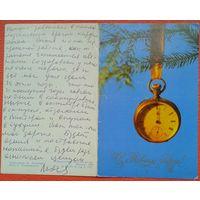 Литвинова И . С Новым годом! 1970 г. Двойная умен.формат. Подписан