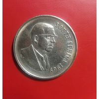 ЮАР, 1 ранд, 1969, серебро, единственный год выпуска, UNC