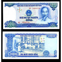 Вьетнам. 20 000 донг 1991. [UNC]