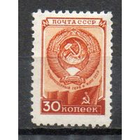 Стандартный выпуск  СССР 1948 год 1 марка
