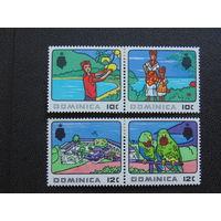 Доминика 1969 г.