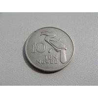 "Замбия. 10 нгве 1968 год  KM#12  ""Хорнбилл птица - носорог"""