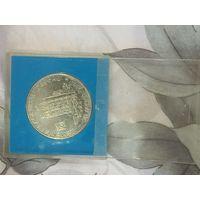 Медаль редкая 1984 год! Германия