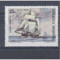 [795] Аргентина 1971.Корабли.Парусники.