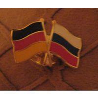 Фрачник германо - российская дружба