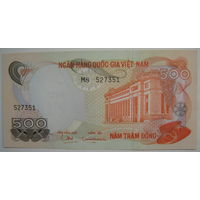 Южный Вьетнам 500 донг 1970 г. (g)