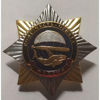 Значок мет. Орден-звезда Долг-Честь-Отвага (акула, торпеда, парашют)