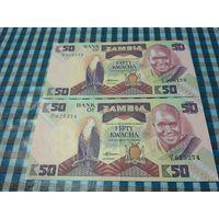 50 квача  Замбии  906173 (верхняя на фото)