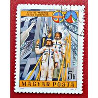 """Венгрия, 1980г ., совместная космическая программа """"Интеркосмос"""""""