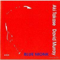 CD Aki Takase, David Murray - Blue Monk (1993)