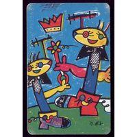 Телефонная карточка Германия 4