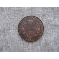 5 копеек 1911 год - коллекционная сохранность