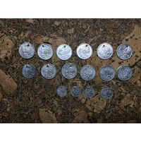 Монеты Российская империя,серебро 16шт.Старт с рубля.