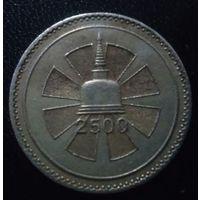 Шри-Ланка 1 рупия 2500 лет буддизму