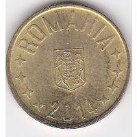 Румыния. 1 бан. 2014г. (71)