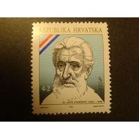 Хорватия 1992г. политик