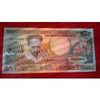 250 гульденов Суринам 1988 г.