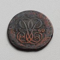 Денга 1760 г.