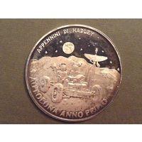 Аполло 15 памятная медаль 1971 г