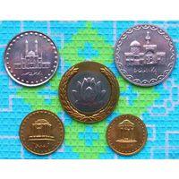 Набор монет Исламская Республика Иран 5, 10, 50, 100, 250 риалов. Могила Фердоуси, Мечети и Каран.