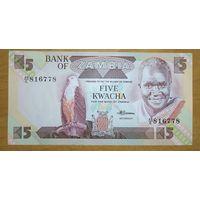 5 квача 1986 года - Замбия - UNC