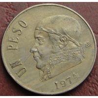830:  1 песо 1974 Мексика