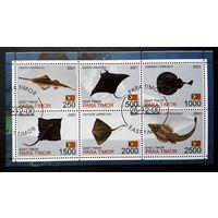 Восточный Тимор 2001  г. Скаты. Рыбы. Фауна, полная серия + Блок #0082-Ф1