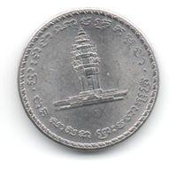 КОРОЛЕВСТВО КАМБОДЖА. 50 РАЙЕЛЕЙ 1994