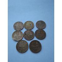 1 копейка ссср до реформы. 8 монет.