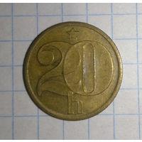 20 геллеров 1979
