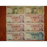 Лот купюр Польши (бонус при покупке моего лота от 5 рублей)