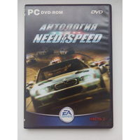 Антология часть 2 Need for Speed (PC)