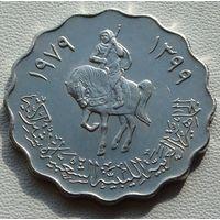 Ливия. 50 дирхамов 1979 год  КМ#22