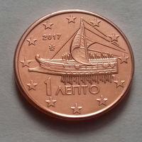 1 евроцент, Греция 2017 г., UNC