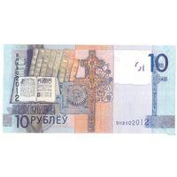 10 рублей 2009 серия ВН Беларусь UNC