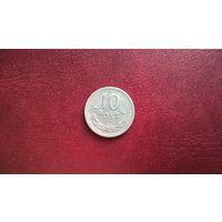 Польша 10 грошей, 1966
