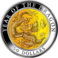 """RARE Фиджи 50 долларов 2012г. """"Год Дракона. Перламутр"""". Монета в капсуле; подарочном футляре - подставке; номерной сертификат; коробка. СЕРЕБРО 155,50гр.(5 oz)."""