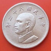 1 доллар 1993 ТАЙВАНЬ