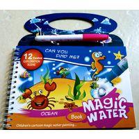 Книжки для рисования с волшебным маркером
