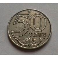50 тенге, Казахстан 2000 г.