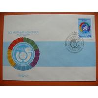 КПД (серия из 1 конверта), Плетнев А., Всемирный конгресс женщин; 1987; чистый (+марка, +СГ, Москва).