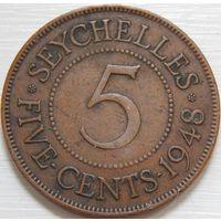 5. Сейшелы 5 центов 1948.
