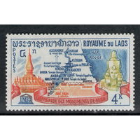 Лаос /1964/ Защита Памятников / Храмы / Пирамиды / Michel #LA 138 / ЧИСТАЯ