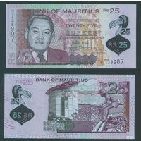 Маврикий 25 рупий 2013 из пачки