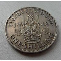 1 шиллинг 1948 г.в. Великобритания, KM# 864 SHILLING, из коллекции