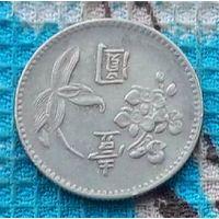 Тайвань 1 доллар. Подписывайтесь! Много новых лотов в продаже!!!