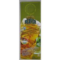 """""""Галстук"""" -Некхенгер (нектейл) для ПЭТ-бутылок под разливное пиво """"BEAVER"""" пшеничное.Другой фон."""
